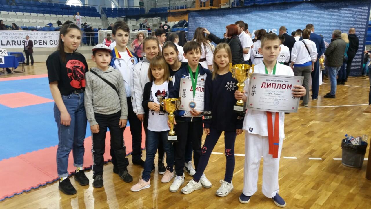 «Belarus Open Cup» 2019