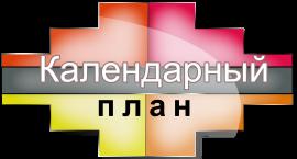 календарный план федерация киокушинкай карате молдова